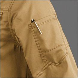 バートル 1715 T/Cライトチノ長袖シャツ(JIS T8118適合)(男女兼用) ペンポケット付き