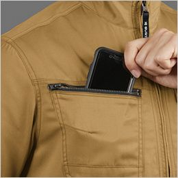 バートル 1716 [春夏用]T/Cライトチノ半袖ジャケット(JIS T8118適合)(男女兼用) Phone収納ループ付きポケット