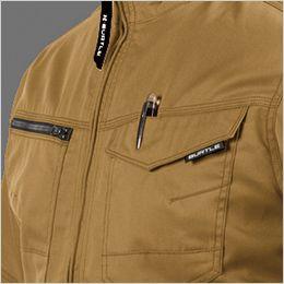 バートル 1716 [春夏用]T/Cライトチノ半袖ジャケット(JIS T8118適合)(男女兼用) ペン差し付き