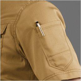 バートル 1716 [春夏用]T/Cライトチノ半袖ジャケット(JIS T8118適合)(男女兼用) ペンポケット付き