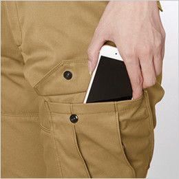 バートル 1719 [春夏用]T/Cライトチノレディースカーゴパンツ(女性用) Phone収納ポケット