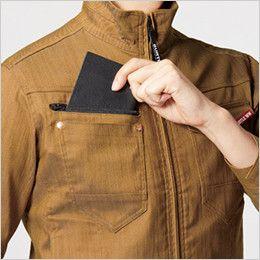バートル 1801 [秋冬用]交織ストレッチツイルジャケット(男女兼用) レベルブック収納ポケット(深さ21cm)