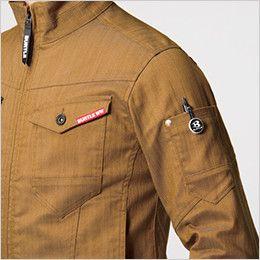 バートル 1801 [秋冬用]交織ストレッチツイルジャケット(男女兼用) 袖ペンポケット