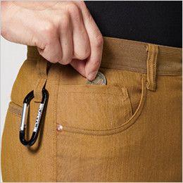 バートル 1802 [秋冬用]交織ストレッチツイルカーゴパンツ(男女兼用) コインポケット