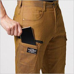 バートル 1802 [秋冬用]交織ストレッチツイルカーゴパンツ(男女兼用) ラジポケ※出し入れ便利なポケットです