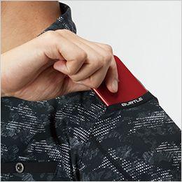 バートル 225 [春夏用]長袖アイスポロシャツ(男女兼用) スマホも入るマルチポケット