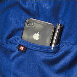 バートル 303 ドライメッシュ長袖ポロシャツ(左袖ポケット付)(男女兼用)  マルチポケット