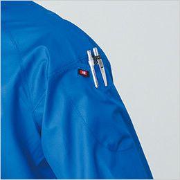 バートル 3170 製品制電スタッフジャケット(男女兼用) 内ポケット