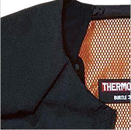 バートル 3214 [秋冬用]ストレッチ軽防寒ベスト サーモクラフト対応(男女兼用) 電熱パッド止めドットボタン