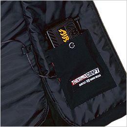 バートル 3214 [秋冬用]ストレッチ軽防寒ベスト サーモクラフト対応(男女兼用) バッテリーポケット(ボタン止め)