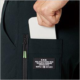 バートル 403 [春夏用]コーデュラジョガーパンツ(男女兼用) 上から出し入れできる収納ポケット