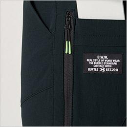 バートル 403 [春夏用]コーデュラジョガーパンツ(男女兼用) ライムカラーがアクセントのジッパーのポケット