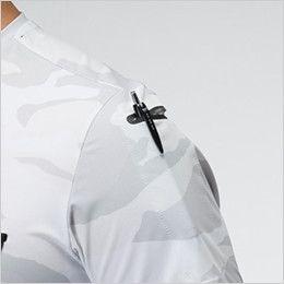 バートル 4057 [春夏用]VネックTシャツ スラッシュポケット