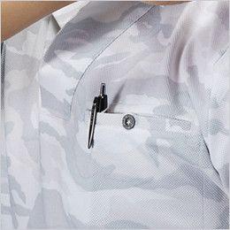 バートル 4058 [春夏用]オープンカラーポロシャツ ボタン止めポケット