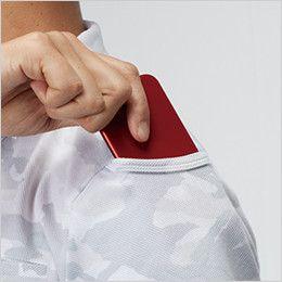 バートル 4058 [春夏用]オープンカラーポロシャツ スマホも入るマルチポケット