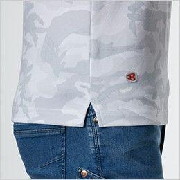 バートル 4058 [春夏用]オープンカラーポロシャツ スリット