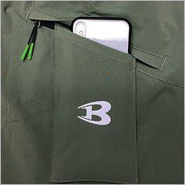 バートル 407 [春夏用]コーデュラショートカーゴパンツ(男女兼用) Phone収納防水ポケット