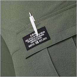 バートル 407 [春夏用]コーデュラショートカーゴパンツ(男女兼用) ペンさし