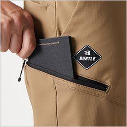 バートル 422 [秋冬用]ホットカーゴパンツ(男女兼用) 長財布・レベルブック・Phone収納ポケット(深さ23cm)