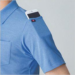 バートル 507 カノコ半袖ポロシャツ(男女兼用)[左袖ポケット付] マルチポケット