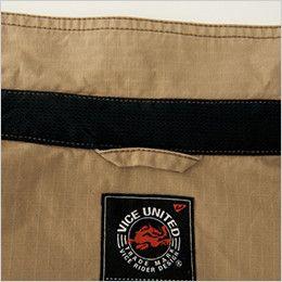バートル 5103 [春夏用]リップクロス長袖シャツ(綿100%)(男女兼用)  吸汗ニット