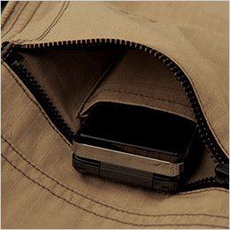 バートル 5103 [春夏用]リップクロス長袖シャツ(綿100%)(男女兼用)  Phone収納ポケット