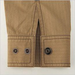 バートル 5103 [春夏用]リップクロス長袖シャツ(綿100%)(男女兼用)  カフスアジャスター