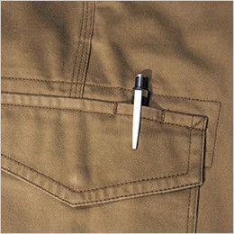 バートル 5106 [春夏用]パワーカーゴパンツ(綿100%) 裾上げNG(男女兼用)  ペンさし