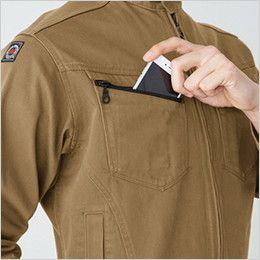 バートル 5201 ヴィンテージサテンジャケット(綿100%)(男女兼用)  Phone収納ポケット