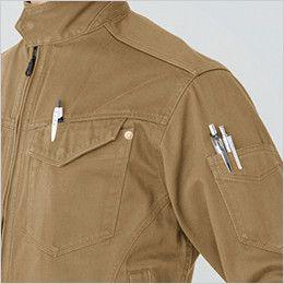 バートル 5201 ヴィンテージサテンジャケット(綿100%)(男女兼用)  ペンさし