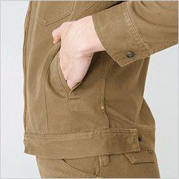 バートル 5201 ヴィンテージサテンジャケット(綿100%)(男女兼用)  逆玉サイドポケット・ウエストスリットドットアジャスター