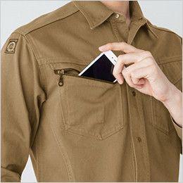 バートル 5205 ヴィンテージサテン長袖シャツ(綿100%)(男女兼用)  Phone収納ポケット