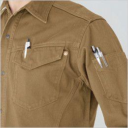 バートル 5205 ヴィンテージサテン長袖シャツ(綿100%)(男女兼用) ペンさし マジックテープ付きポケット