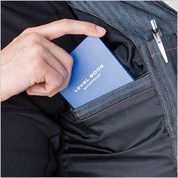 バートル 5240 ヘリンボーン防寒ジャケット(男女兼用) 内ポケット
