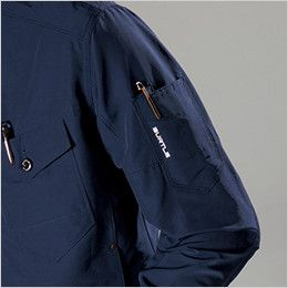 バートル 5250 レイザージャケット(男女兼用) ダブルペンポケット