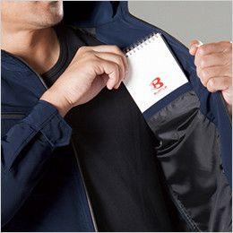 バートル 5250 レイザージャケット(男女兼用) 内ポケット