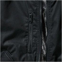 バートル 5260 [秋冬用]MA-1 フライト防寒ジャケット(男女兼用) ファスナーポケット