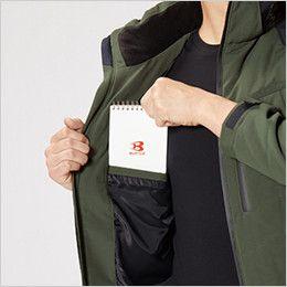 バートル 5270 [秋冬用]防寒ジャケット(大型フード付き) サーモクラフト対応(男女兼用) 内ポケット