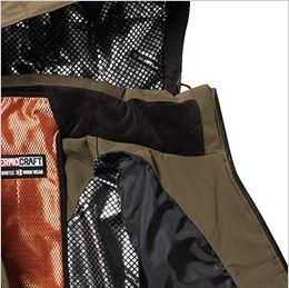 バートル 5270 [秋冬用]防寒ジャケット(大型フード付き) サーモクラフト対応(男女兼用) マイクロフリース
