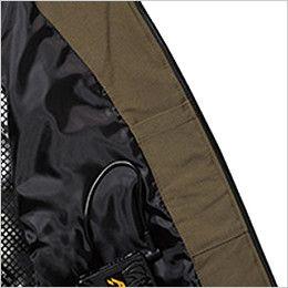 バートル 5270 [秋冬用]防寒ジャケット(大型フード付き) サーモクラフト対応(男女兼用) 内ペンポケット