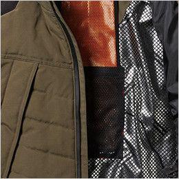 バートル 5270 [秋冬用]防寒ジャケット(大型フード付き) サーモクラフト対応(男女兼用) 電熱パッド・カイロポケット