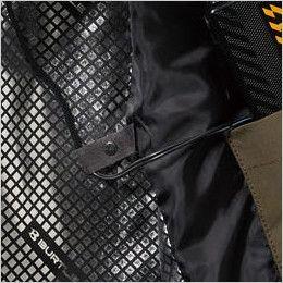 バートル 5270 [秋冬用]防寒ジャケット(大型フード付き) サーモクラフト対応(男女兼用) コードストッパー(ドットボタン止め)