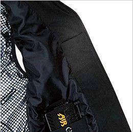 バートル 5274 [秋冬用]防寒ベスト(大型フード付き) サーモクラフト対応(男女兼用) 内ペンポケット