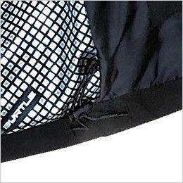 バートル 5274 [秋冬用]防寒ベスト(大型フード付き) サーモクラフト対応(男女兼用) ウエストドローコード