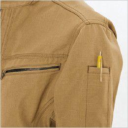 バートル 5308 T/C リップクロスレディースジャケット(女性用) ペンポケット