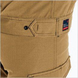 バートル 5308 T/C リップクロスレディースジャケット(女性用) 脇ゴム無ロットアジャスター