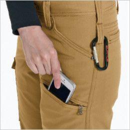バートル 5309 T/C リップクロスレディースカーゴパンツ(女性用) Phone収納ポケット