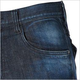 バートル 532 ストレッチデニムカーゴパンツ(男女兼用)  ポケット