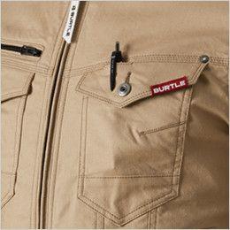 [在庫限り/返品交換不可]バートル 541 ストレッチ長袖ジャケット(男女兼用)  ペン差し