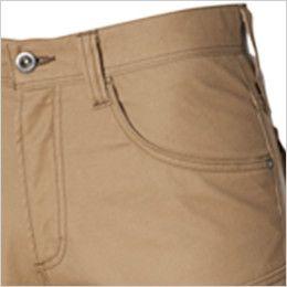 [在庫限り/返品交換不可]バートル 542 ストレッチカーゴパンツ(男女兼用)  ポケット
